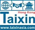 Гонконг Тайсинь Международная Акционерная компания